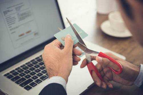 debt credit